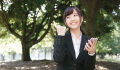 Cara Perpanjang Periode Visa Untuk Mencari Kerja Setelah Lulus di Jepang