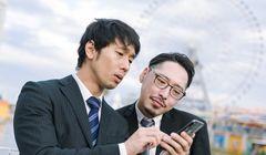 Cara Membaca Alamat di Jepang