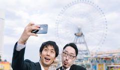 Bersenang-senang di Jepang, Ini Pilihan Aktivitasnya