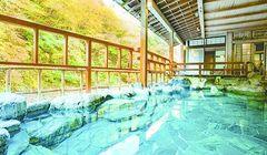 4 Sumber Air Panas dengan Pemandangan Musim Gugur yang Indah di Prefektur Gunma