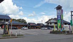 Cari Makanan Kaki Lima di Jepang, Coba Stasiun Pinggir Jalan