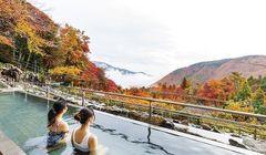 Musim Gugur di Jepang Lebih Seru Dengan Hakone Yunessun Autumn Festival 2019