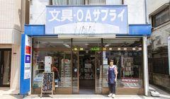 Tinggal di Tokyo, Berburu Kertas dan Peralatan ATK di Toko Unik Ini