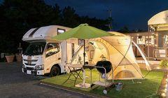 Pilihan Camping, Glamping, dan Campervan Saat Wisata di Jepang