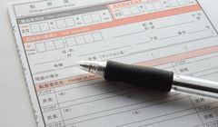 Menetap di Jepang, Ini Laporan Wajib yang Harus Kamu Tahu