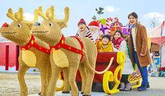 Nikmati Natal di  Legoland Jepang