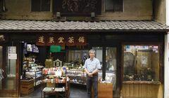 Toko Teh di Kyoto Berusia 200 Tahun, Tempat Kelahiran Genmaicha