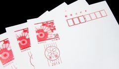 Tinggal di Jepang? Kenali Budaya Mengirim Kartu Pos Akhir Tahun