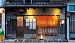 Berburu Kuliner Jepang di Prefektur Hyogo