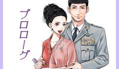 Manga Tentang Ratna Sari Dewi dan Soekarno, Rilis di Jepang