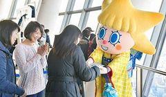 Seperti Apakah Acara Tahun Baru di Tokyo Skytree?