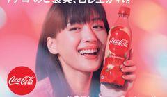 Coca-Cola Stroberi Pertama di Dunia Muncul di Jepang