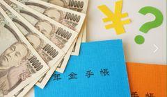 Bekerja di Jepang, Berikut Beberapa Tunjangan yang Perlu Kamu Tahu