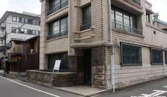 Bakal Ada Hotel Baru di Gedung Bekas Markas Nintendo di Kyoto