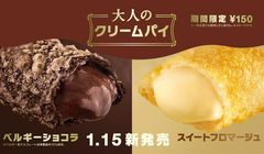 "McDonald's Jepang Rilis ""Otona no Cream Pie"" yang Bikin Heboh Netizen, Ada Apa?"