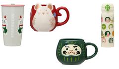 Starbucks Japan Rilis Peralatan Minum Edisi Tahun Baru