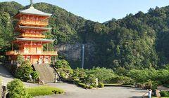 10 Destinasi Wisata Terbaik di Jepang, Kumano Peringkat Pertama