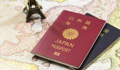 Paspor Jepang, Paspor Terkuat di Dunia