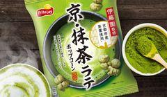 Ada Popcorn Rasa Matcha Latte, Cocok Jadi Oleh-oleh dari Jepang