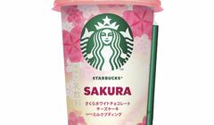 Starbucks Jepang Rilis Minuman Sakura Edisi 2020