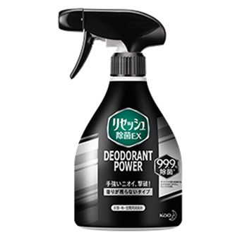 Refresh EX Plus Deodorant Power Spray Unscented