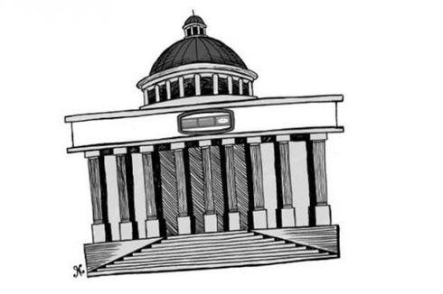 Ini Kata Fraksi Demokrat Soal Benny K Harman Tak Daftar Seleksi Hakim Konstitusi