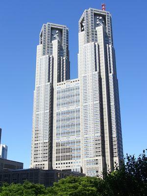 Gedung Pemerintahan Metropolitan Tokyo. ©Tokyo Convention&Visitors Bureau