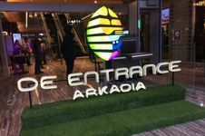 De Entrance Arkadia, Tempat 'Hang Out' Baru di Koridor Simatupang