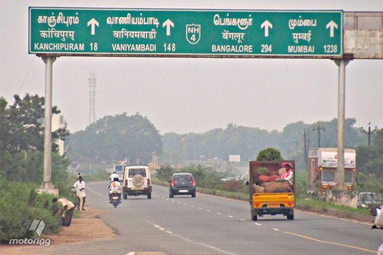 Jalanan India/