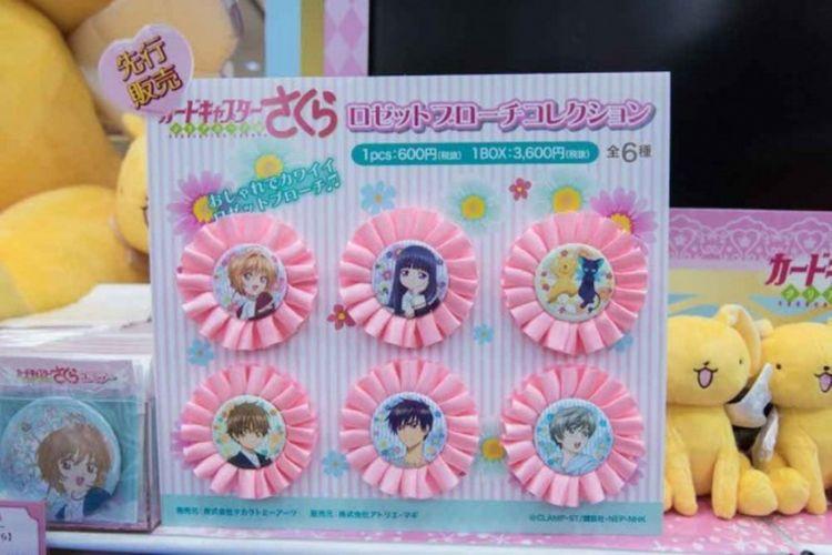 Aksesoris bertemakan Cardcaptor Sakura di toko Cardcaptor Sakura Kiddy Land Harajuku, Jepang.