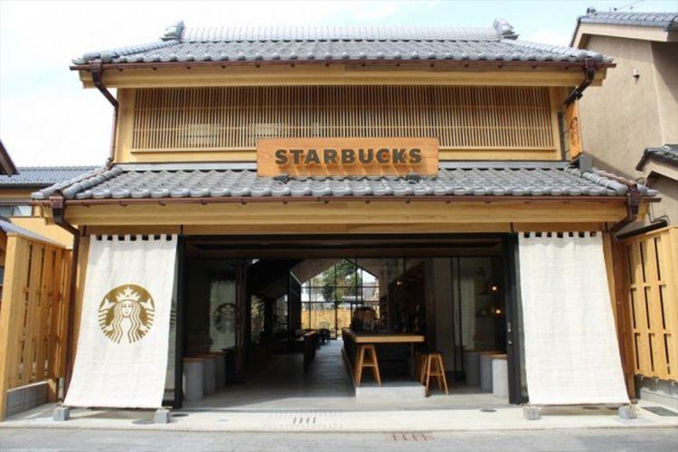 Starbucks Kawagoe Kanetsuki Dori