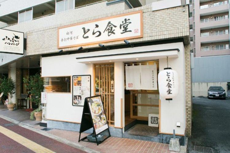 Menikmati ramen legendaris dari Fukushima di kota Fukuoka