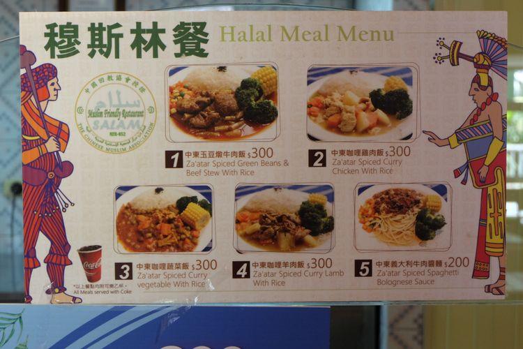 Menu makanan Halal di Taiwan.