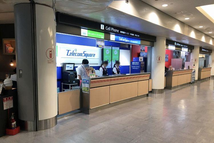 toko TelecomSquare