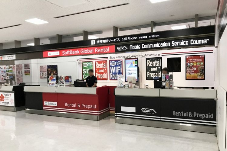 Loket SoftBank Global Rental