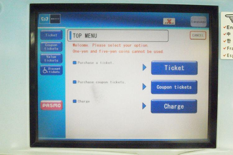 mesin jual otomatis tiket dan pilih bahasa yang digunakan (di sini contohnya adalah English atau Bahasa Inggris) di atas layar