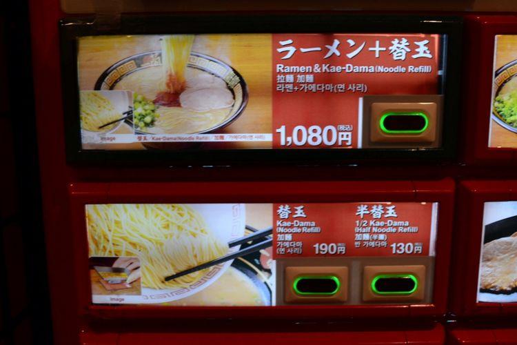 Hidangan paling populer adalah ramen + kaedama (mi tambahan) seharga 1.080 yen.