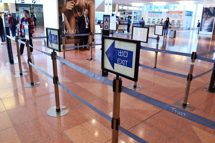 tanda exit
