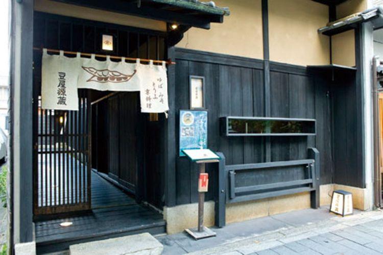 Keberadaan penginapan dan restoran tradisional khas Jepang masih terasa di sini.