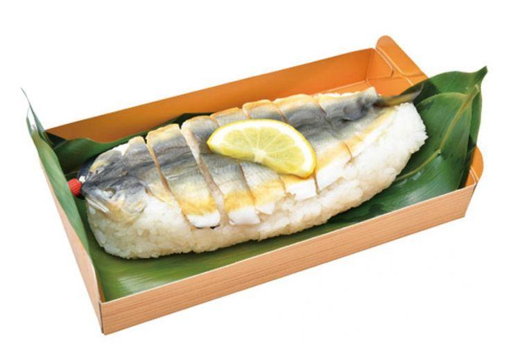 Ayuzushi dengan harga 820 yen