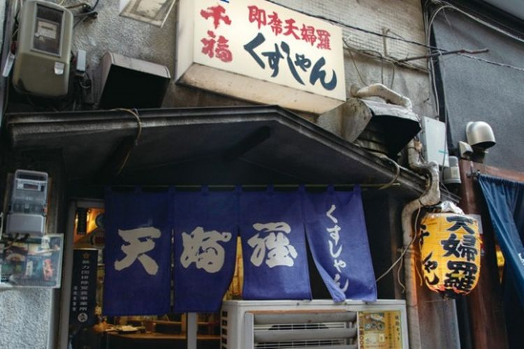 Eksterior restoran Kusushan