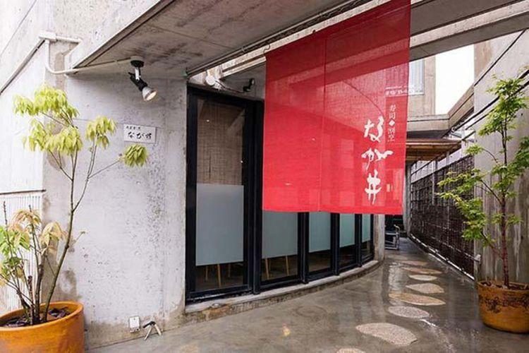 Bangunan beton bertulang, lantai 1F. Tidak ada papan nama restoran yang besar.