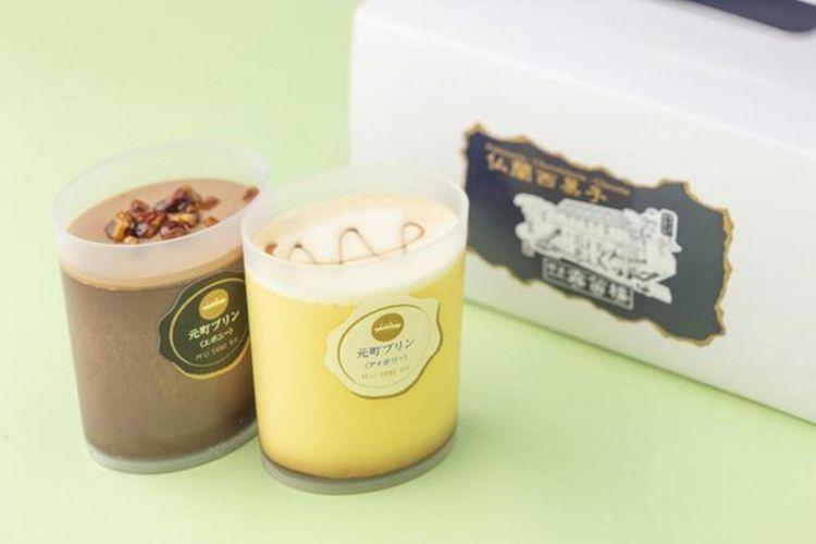 """Produk dari Yokohama Motomachi Mutekiro Furansugashi-ten. """"Ebony"""" (kiri) adalah puding cokelat dan """"Ivory"""" (kanan) adalah puding bergaya crème brulee yang lembut dan meleleh di mulut"""