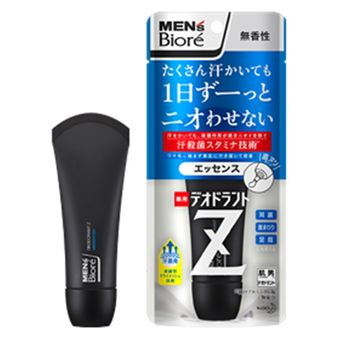 Men's Biore/ Medicated Deodorant Z Essence Unscented OR Deodorant Z Essence Aqua Citrus