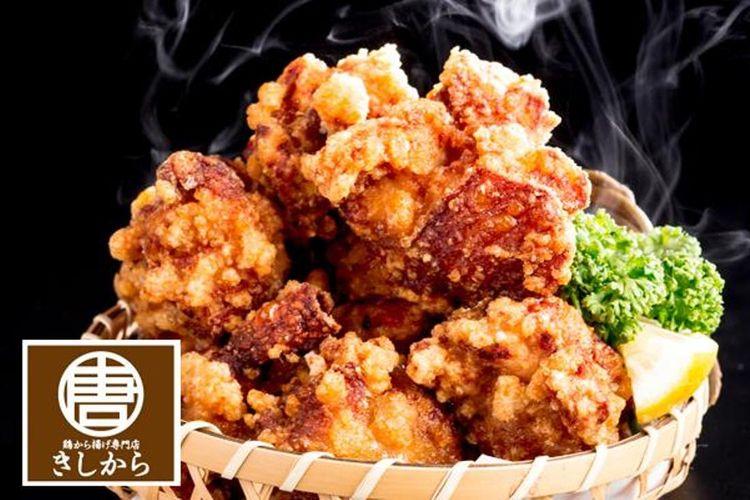 """Peraih medali emas dalam """"Karaage Grand Prix®"""" ke-7 hingga ke-10 untuk kategori saus shoyu Jepang Tengah"""