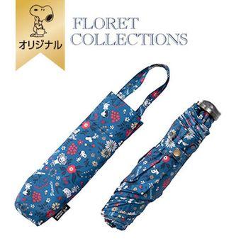 Payung Lipat FLORET