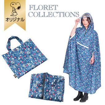 Okaimono SNOOPY Original FLORET Cycle Coat