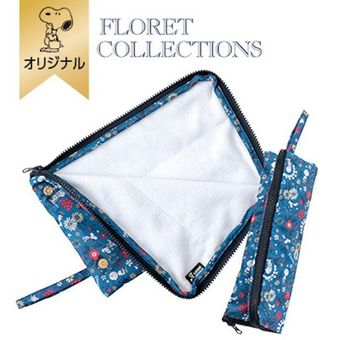 Okaimono SNOOPY Original FLORET Portable Umbrella Case