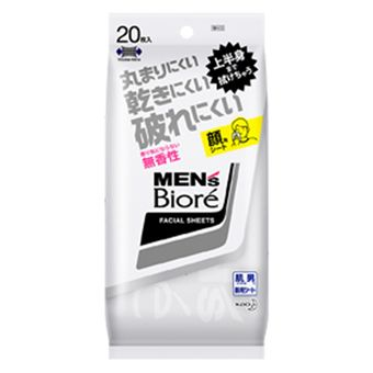 Men's Biore Facial Sheets Fragrance Free