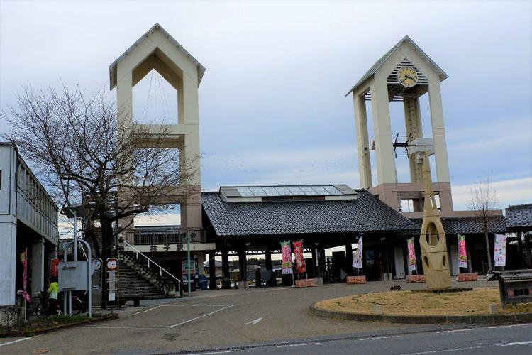 Stasiun Akihabara